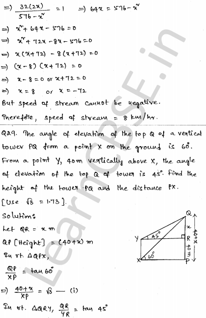 Solved CBSE Sample Papers for Class 10 Maths Set 4 1.27