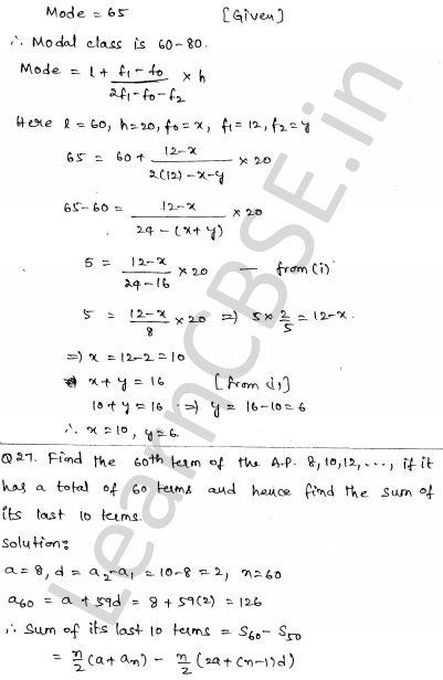 Solved CBSE Sample Papers for Class 10 Maths Set 6 1.25