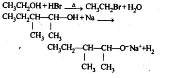 NCERT Solutions For Class 12 Chemistry Chapter 11 Alcohols Phenols and Ether Intext Questions Q10