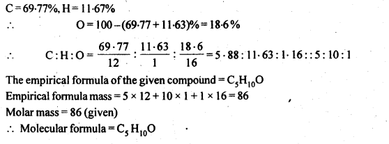 NCERT Solutions For Class 12 Chemistry Chapter 12 Aldehydes Ketones and Carboxylic Acids Exercises Q19
