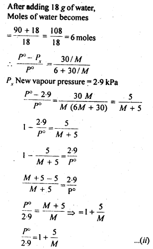 NCERT Solutions For Class 12 Chemistry Chapter 2 Solutions Exercises Q19.1