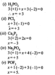 NCERT Solutions For Class 12 Chemistry Chapter 7 The p Block Elements Exercises Q31