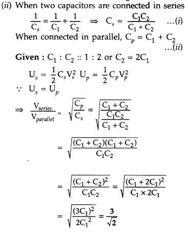 Important Questions for Class 12 Physics Chapter 1 Electric Charges and Fields Class 12 Important Questions 96