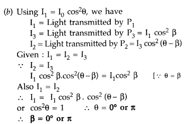 Important Questions for Class 12 Physics Chapter 10 Wave Optics Class 12 Important Questions 75
