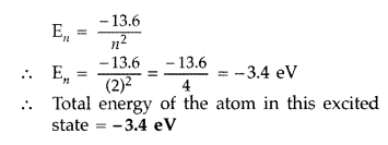 Important Questions for Class 12 Physics Chapter 12 Atoms Class 12 Important Questions 60