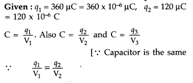 Important Questions for Class 12 Physics Chapter 2 Electrostatic Potential and Capacitance Class 12 Important Questions 122