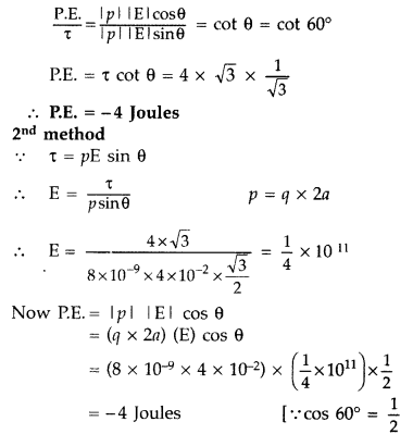 Important Questions for Class 12 Physics Chapter 2 Electrostatic Potential and Capacitance Class 12 Important Questions 38