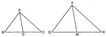 NCERT Solutions For Class 10 Maths Chapter 6 Triangles Ex 6.1 Q16