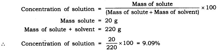 NCERT Solutions For Class 9 Science Chapter 2 Is Matter Around Us Pure SAQ Q19