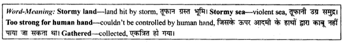 NCERT Solutions for Class 9 English Literature Chapter 9 Lord Ullins Daughter Paraphrase Q10