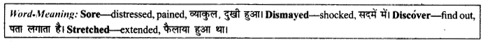 NCERT Solutions for Class 9 English Literature Chapter 9 Lord Ullins Daughter Paraphrase Q12