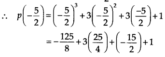 NCERT Solutions for Class 9 Maths Chapter 2 Polynomials Ex 2.3 Q1.1