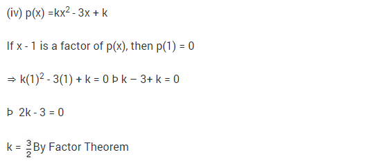 NCERT Solutions for Class 9 Maths Chapter 2 Polynomials Ex 2.4 Q15.1