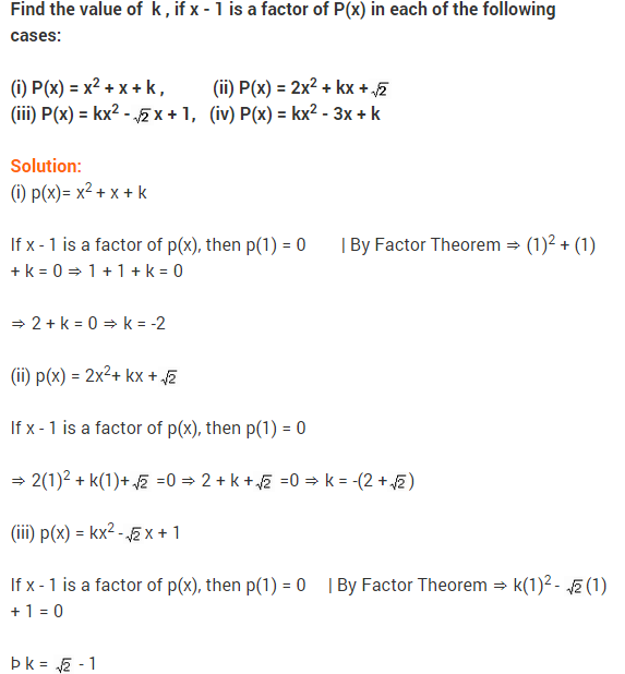 NCERT Solutions for Class 9 Maths Chapter 2 Polynomials Ex 2.4 Q15