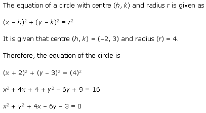 NCERT Solutions for Class 11 Maths Chapter 11 Conic Sections Ex 11.1 Q2.1