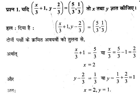 NCERT Solutions for Class 11 Maths Chapter 2 Relations and Functions Hndi Medium Ex 2.1 Q1