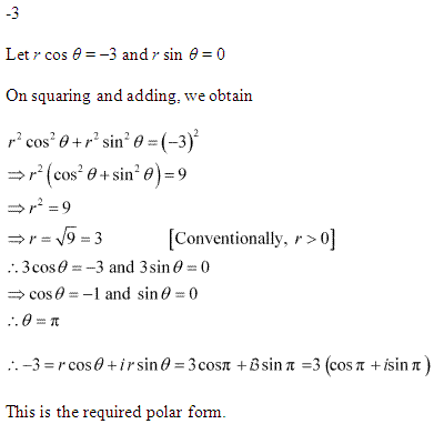 NCERT Solutions for Class 11 Maths Chapter 5 Complex Numbers and Quadratic Equations Ex 5.2 Q6.1