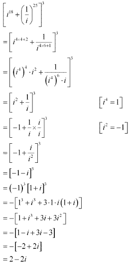 NCERT Solutions for Class 11 Maths Chapter 5 Complex Numbers and Quadratic Equations Miscellaneous Ex Q1.1