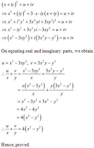 NCERT Solutions for Class 11 Maths Chapter 5 Complex Numbers and Quadratic Equations Miscellaneous Ex Q16.1