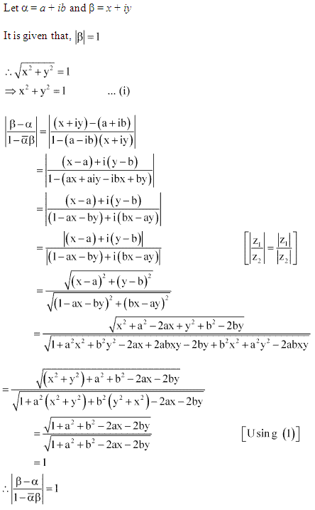 NCERT Solutions for Class 11 Maths Chapter 5 Complex Numbers and Quadratic Equations Miscellaneous Ex Q17.1