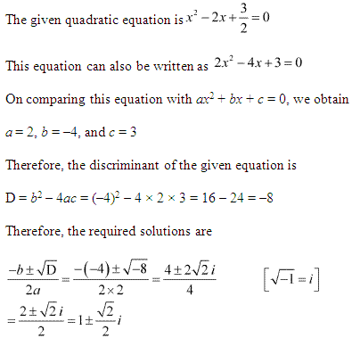 NCERT Solutions for Class 11 Maths Chapter 5 Complex Numbers and Quadratic Equations Miscellaneous Ex Q7.1