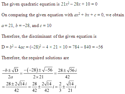 NCERT Solutions for Class 11 Maths Chapter 5 Complex Numbers and Quadratic Equations Miscellaneous Ex Q9.1