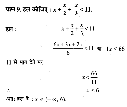 NCERT Solutions for Class 11 Maths Chapter 6 Linear Inequalities Ex 6.1 Q9 Hindi