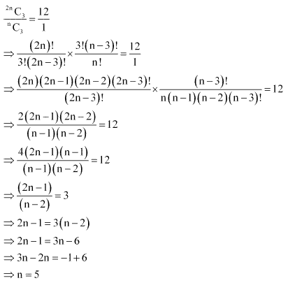 NCERT Solutions for Class 11 Maths Chapter 7 Permutation and Combinations Ex 7.4 Q2.1