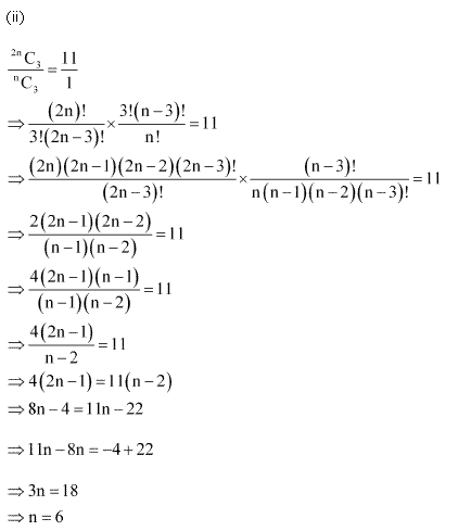 NCERT Solutions for Class 11 Maths Chapter 7 Permutation and Combinations Ex 7.4 Q2.2