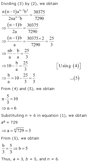 NCERT Solutions for Class 11 Maths Chapter 8 Binomial Theorem Miscellaneous Ex Q1.2
