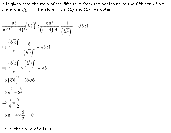 NCERT Solutions for Class 11 Maths Chapter 8 Binomial Theorem Miscellaneous Ex Q8.2
