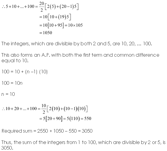 NCERT Solutions for Class 11 Maths Chapter 9 Sequences and Series Miscellaneous Ex Q5.2