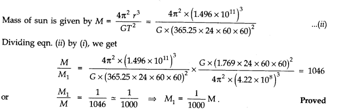 NCERT Solutions for Class 11 Physics Chapter 8 Gravitation Q4.1