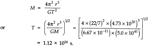 NCERT Solutions for Class 11 Physics Chapter 8 Gravitation Q5